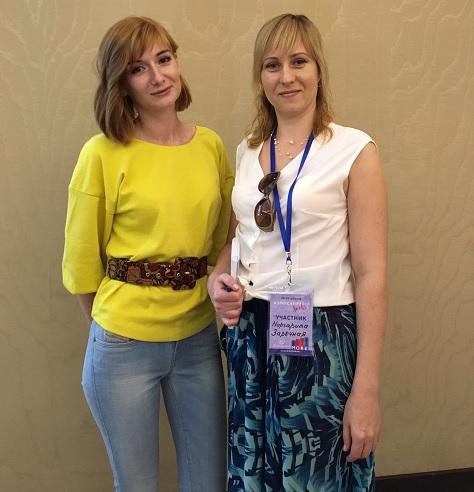 С Александрой Гуреевой, автором клуба для женщин-предпринимателей