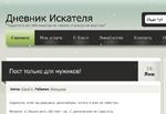 Обзор блога