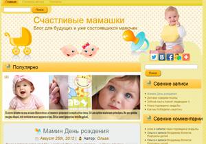 обзор блога Ольги Русенко