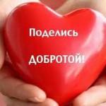 Связь болезней с характером: что грызет ваше сердце?