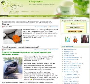 margaritablog ru
